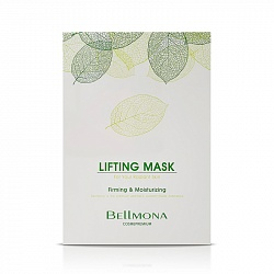 Лифтинг маска с гилоуроном Lifting Mask